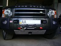 Защита днища, передняя дюраль для Land Rover Discovery 3