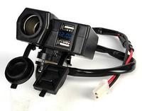 Вольтметр+прикуриватель+USB для мотоциклов, ATV, UTV